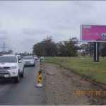 Gounbie Main 4 Billboard Advertising