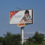 Wetton 1 Cape Town Billboard Advertising